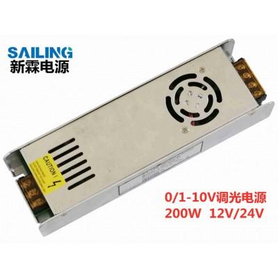 0-10V調光電源PWM恒壓燈帶調光驅動電源200W