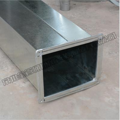鍍鋅鋼板共板風管 法蘭風管