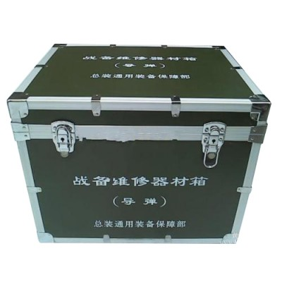 铝合金运输军用航空箱厂家定制