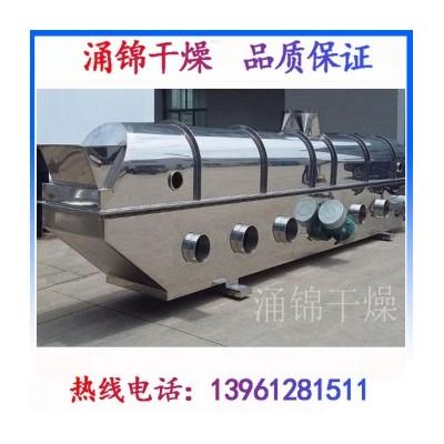 振动流化床干燥机-常州涌锦