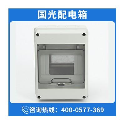防水盒-龍灣