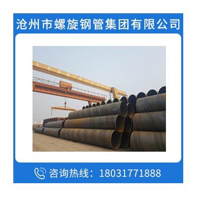 螺旋鋼管廠-螺旋