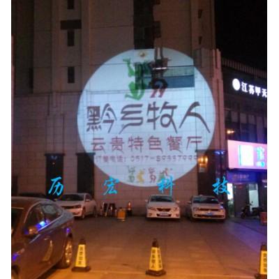 投影燈水紋燈感應燈魚燈定制燈logo燈廣告燈LED燈房號筒燈