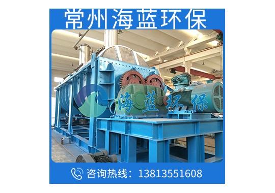 污泥干燥机-常州海蓝
