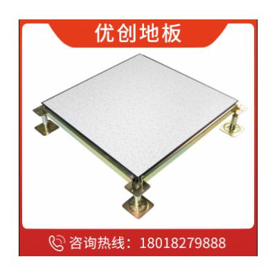 防靜電地板價格-優創