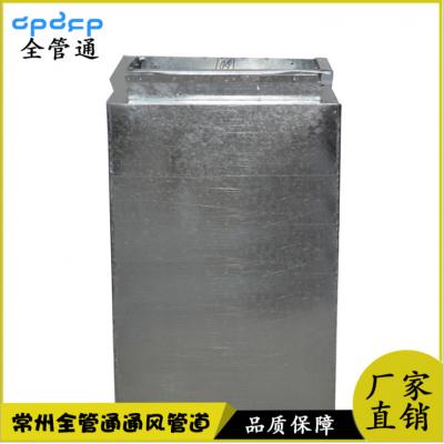 鍍鋅鋼板消音箱 阻性消音器