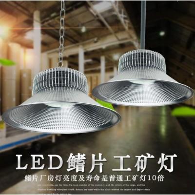 LED鰭片工礦燈