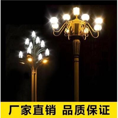 中華玉蘭燈