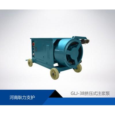 河南耿力GLJ38-100擠壓式注漿泵工作原理及參數