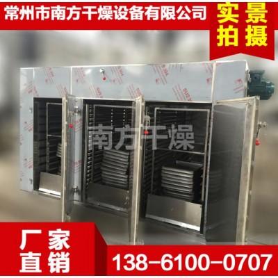 電子元件熱風循環烘箱