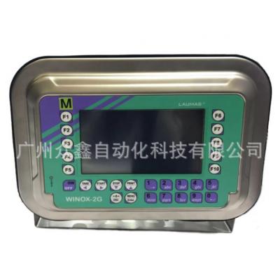 意大利laumas稱重顯示器WINOX-2G,