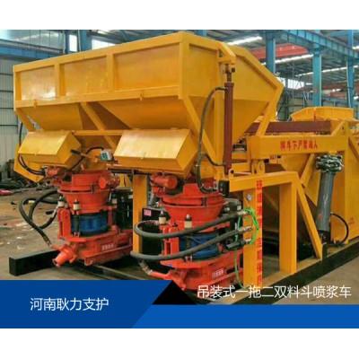 河南耿力GLZ-14-D吊裝一拖二噴漿機組廠家直供