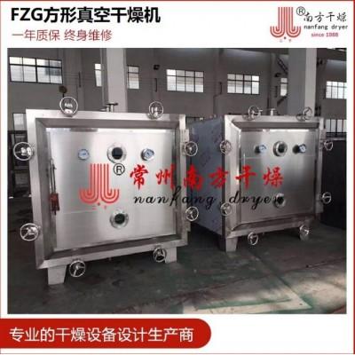 不銹鋼高強度低溫烘箱