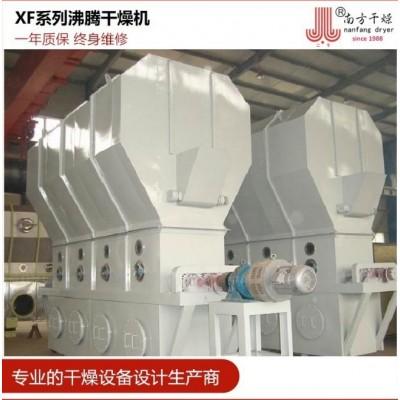 流態化干燥機