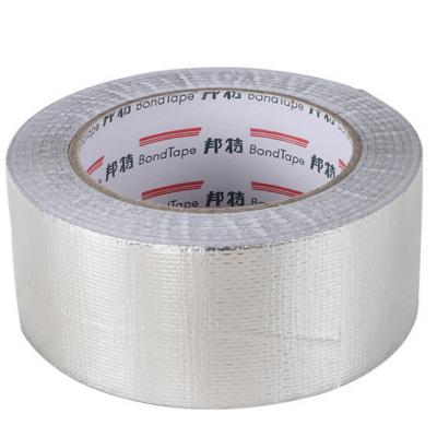 鋁箔玻纖布