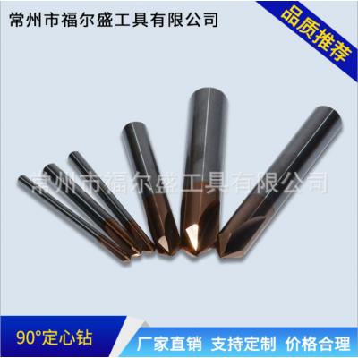 廠家直銷五金工具鉆頭 硬質合金鎢鋼鉆頭