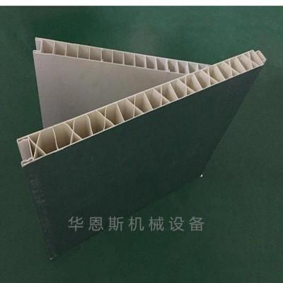 PVC隔墻板生產線 木塑隔墻板生產設備