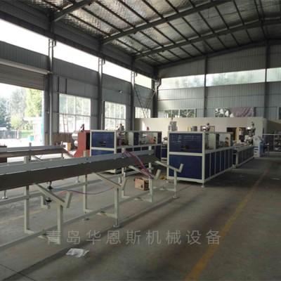 PE木塑棧道木板生產線設備