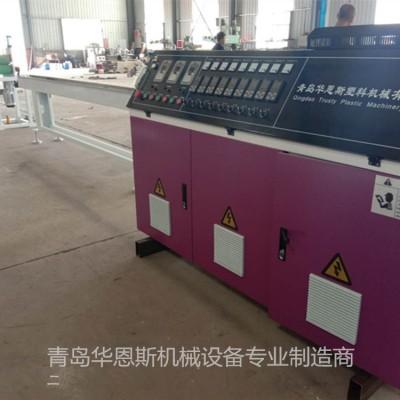PVC美边线设备 美边线生产线