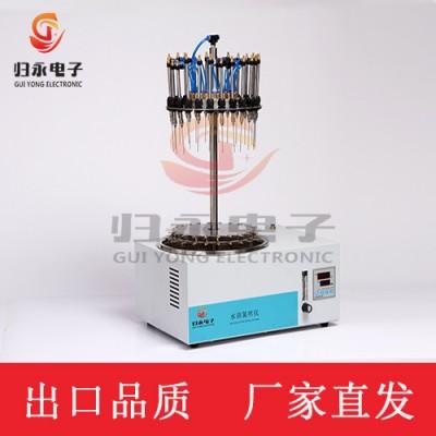 圆形电动氮吹仪厂家,G