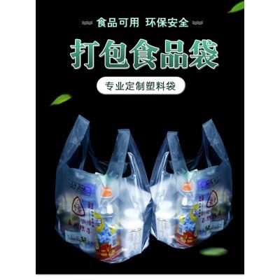 塑料袋生產廠家