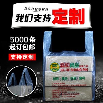 哪里廠家塑料袋好,生產塑料袋廠家電話