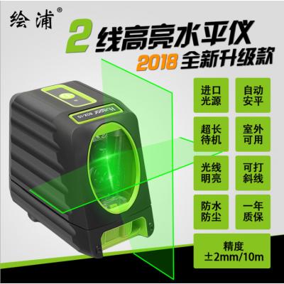 綠光紅光2線室外水平儀激光投線儀