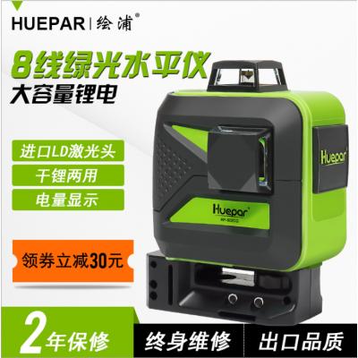 8線綠光2D360度室外高精度紅外激光干鋰通用
