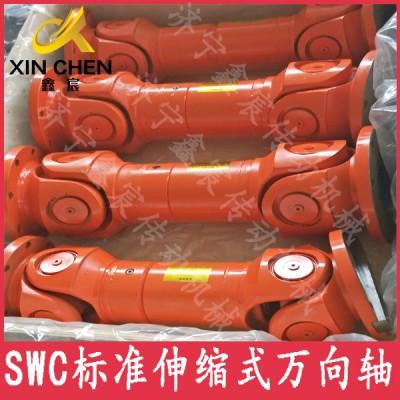 DH短伸縮焊接式萬向聯軸器