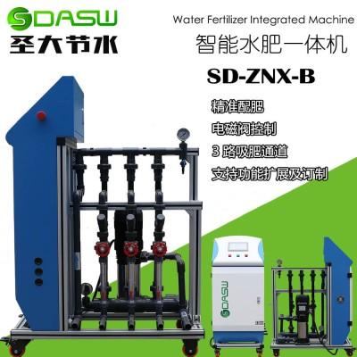 圣大節水新款智能型水肥一體機SD-ZNX-B,農業灌溉設備