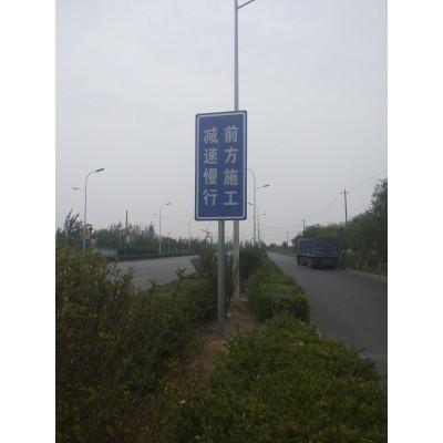 單柱式標志桿