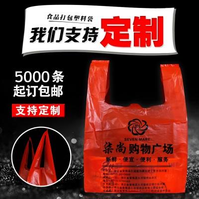 塑料袋子批發廠家