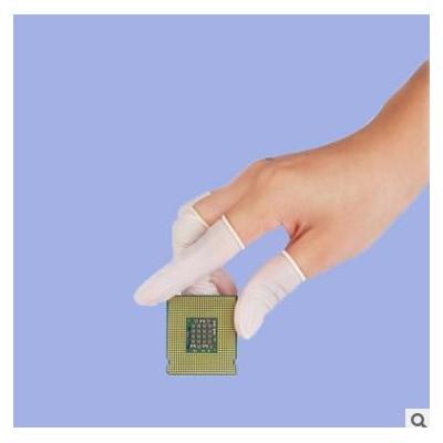 白色防静电乳胶手指套
