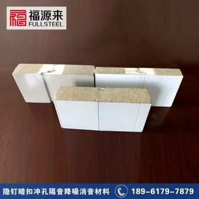 橫鋪巖棉彩鋼板,鋼結構廠房外墻橫裝巖棉夾芯板