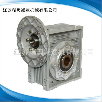 江蘇瑞奧廠家直銷NMRV090蝸輪蝸桿減速機