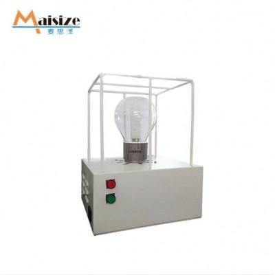磁能紫外遙控殺菌小臺燈