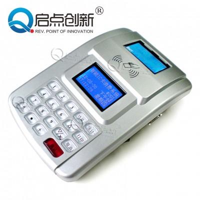 深圳单位食堂刷卡机,窗口售饭系统,感应式IC卡刷卡机安装