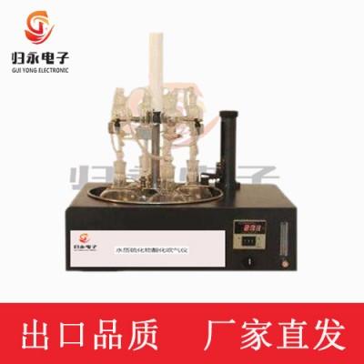 陕西6位水质硫化物检测仪,自动控温水浴酸化硫化物吹气仪-归永