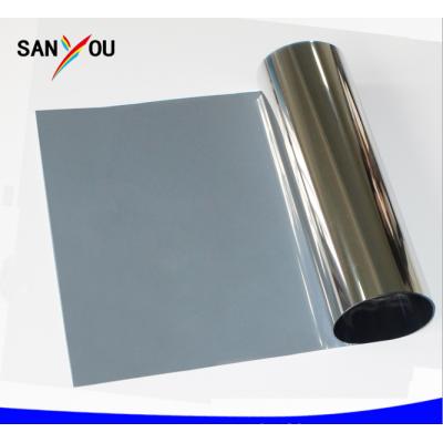 玻璃贴膜单向透视银灰色镜面贴纸阳光房阳台