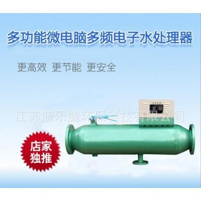 多頻電子水處理器