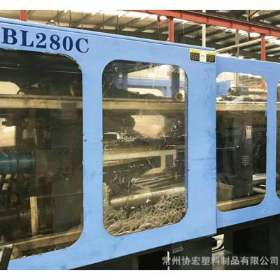 BL-280C注塑机