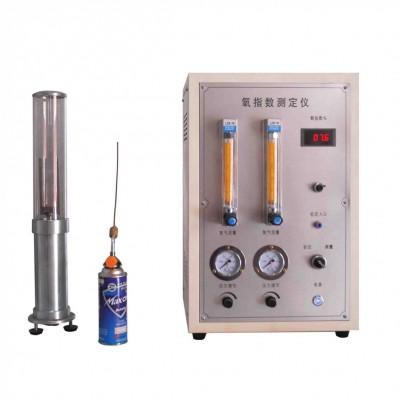 數顯氧指數測定儀生產銷售沈陽鑫宇中天
