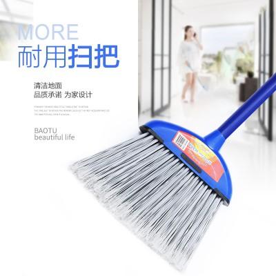 单个家用加厚扫把塑料 环保材质  放心使用