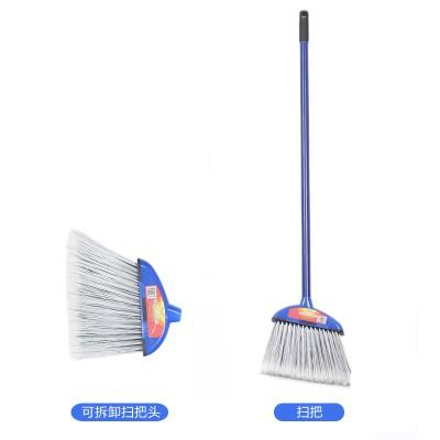 软毛扫地扫帚笤帚普通扫把硬毛  品质承诺  为家设计