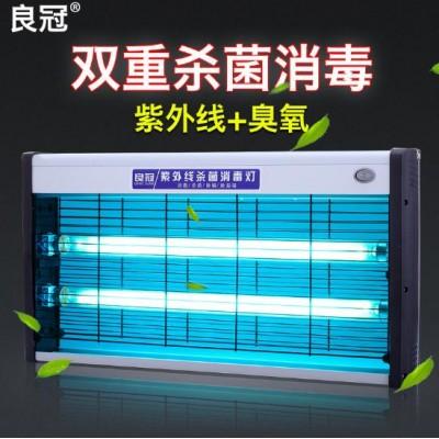 懸掛式紫外線消毒燈