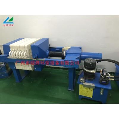 板框壓濾機 污泥壓濾機 污水處理廂式壓濾機設備