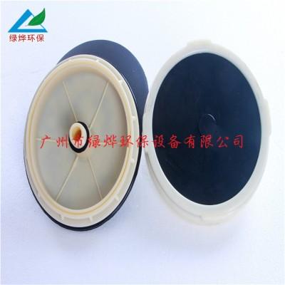 膜片微孔曝氣器 曝氣盤 污水處理曝氣池曝氣頭