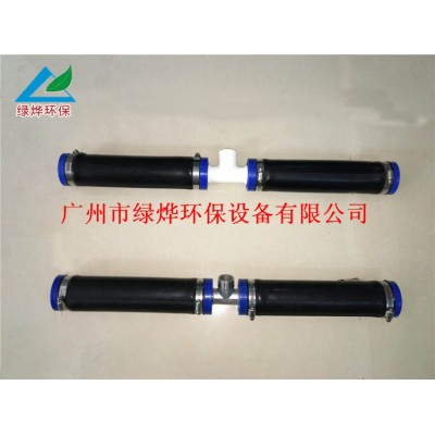 管式曝气器 橡胶膜片微孔曝气管 污水处理曝气管