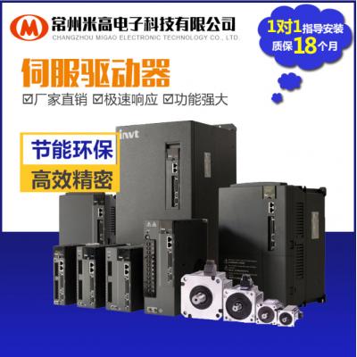 英威騰DA200伺服驅動器 SV-DA200-0R4-2-E