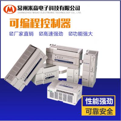 伺服電機控制器 plc可編程控制器 控制器可編程